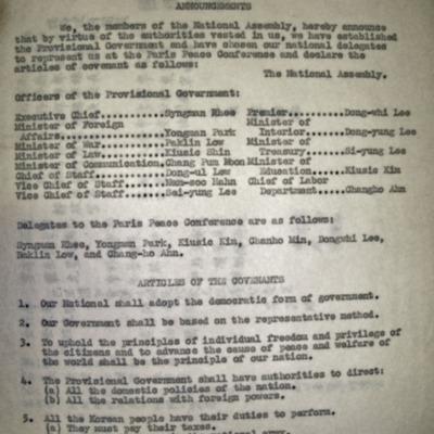 MC93.B3.I10.pdf