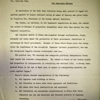 Press release from the Korean Affairs Institute, 09/01/1945.