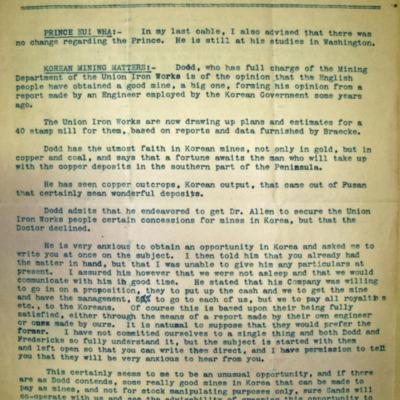 MC93.B4.I118.pdf