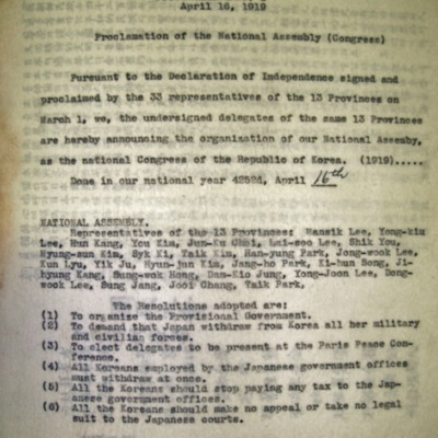 MC93.B3.I11.pdf