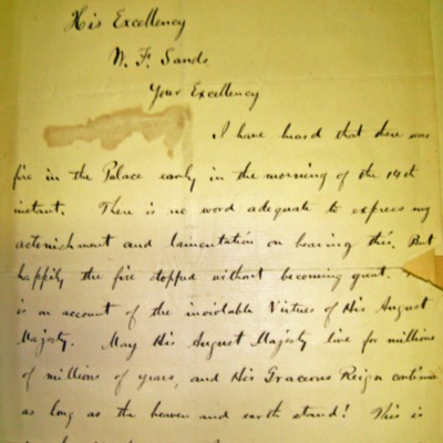 Letter from unknown to William Franklin Sands, 10/19/1900