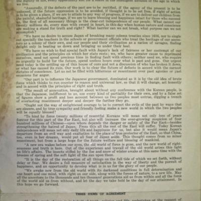 MC93.B3.I12.pdf